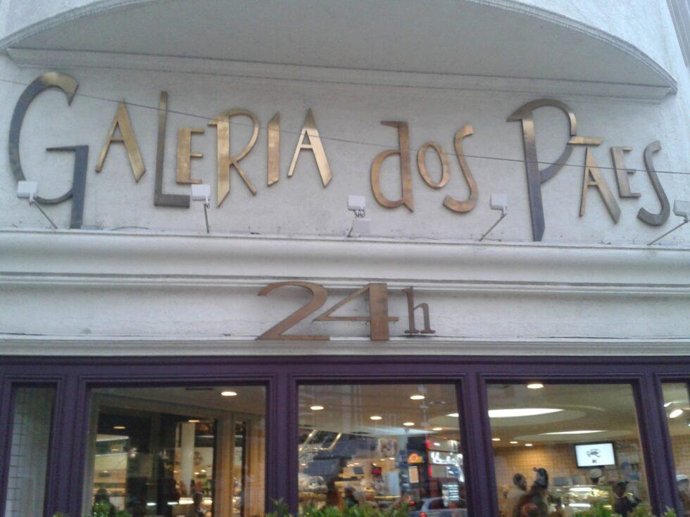 Panificadora Galeria dos Pães, a melhor de São Paulo